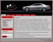 autopozitiv.spb.ru