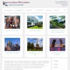 kontinentexpert.ru-new
