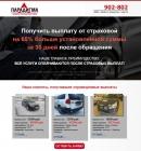 paradigma56.ru