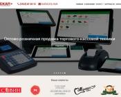 skapplus.ru