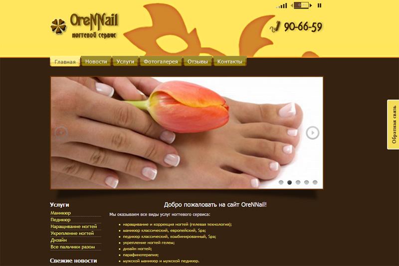 orennail.ru