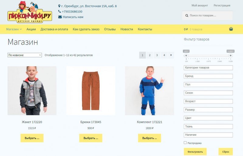 pizhonchiki.ru