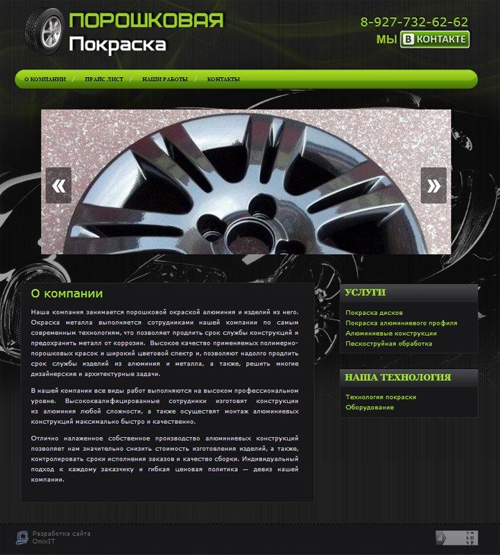 pokras-samara.ru